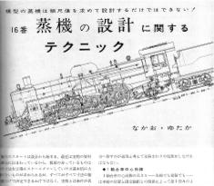 Tms302