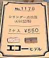 20140108005722542